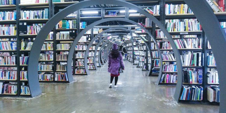 Seoul Book Repository
